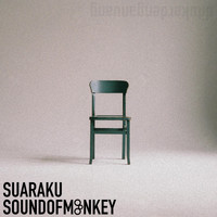 Sound Of Monkey - Suaraku