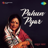 Shobha Gurtu - Pahun Pyar - Single