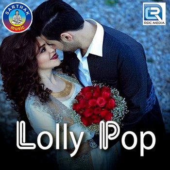 Prince - Lolly Pop