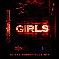 Wale - Poledancer (feat. Megan Thee Stallion) (DJ Taj Jersey Club Mix)