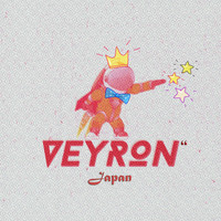 "Japan - VEYRON"" (Explicit)"