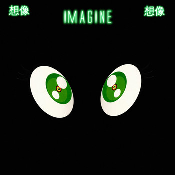 Jay Stones - Imagine (feat. E'Zi)