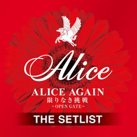 Alice - Alice Again Kagirinaki Chousen -Open Gate- The Setlist