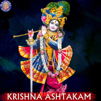 Kubera Mantra 108 Times Mp3 Download