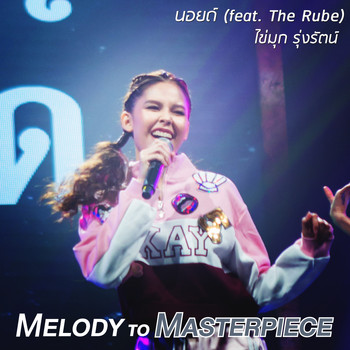 "Kaimook - Noy (feat. The Rube) [From ""Melody to Masterpiece""]"