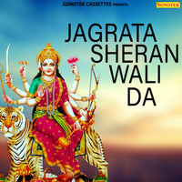 Karma - Jagrata Sheran Wali Da - Single