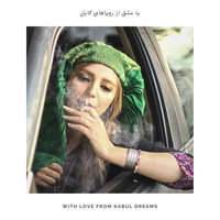 Kabul Dreams - With Love from Kabul Dreams