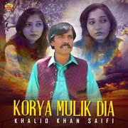 Pakistan latest releases   Onkyo Music