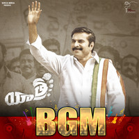 K - Yatra BGM (Original Motion Picture Soundtrack)