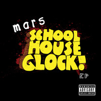 Mars - School House Glock! (Explicit)
