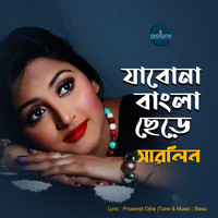Marlin - Jabona Bangla Chere