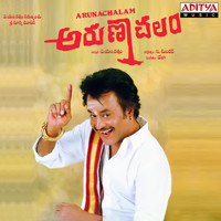 Deva - Arunachalam (Original Motion Picture Soundtrack)