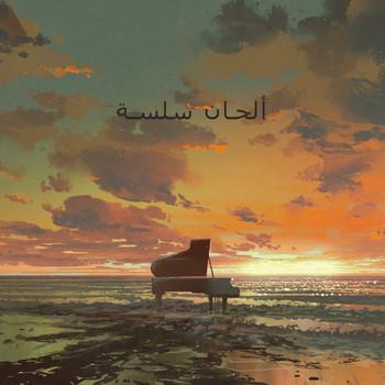 Relaxing Piano Music Consort, Relaxing Instrumental Music | Onkyo Music