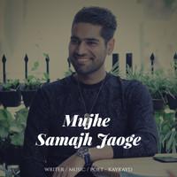 Janamdin Mubarak (2018) | KayKayD | High Quality Music Downloads