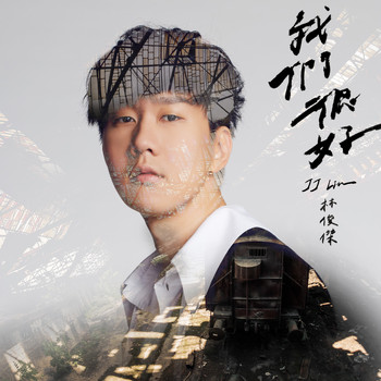 JJ Lin - Better Days