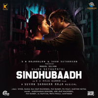 Yuvan Shankar Raja - Sindhubaadh (Original Motion Picture Soundtrack)