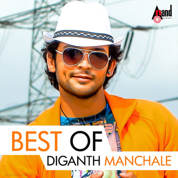 Various Artists - Best of Diganth Manchale