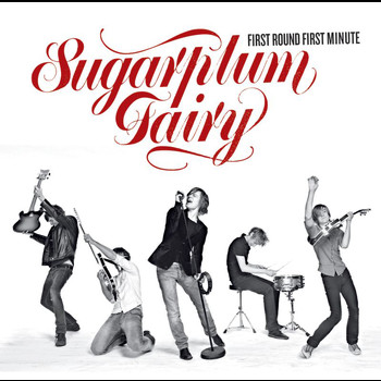 Sugarplum Fairy - First Round First Minute (Exclusive Version)