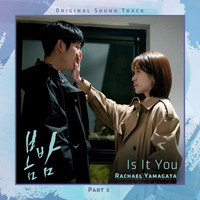 Rachael Yamagata - Is It You [From 'One Spring Night' (Original Television Soundtrack), Pt. 3]