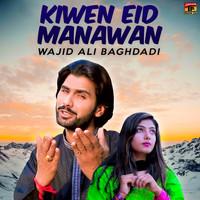 Wajid Ali Baghdadi | High-quality Music Downloads | 7digital