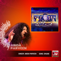 Abida Parveen - Dhuan - Single