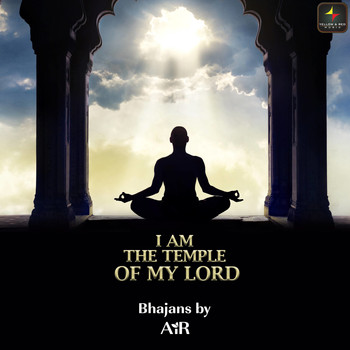 Air - I Am the Temple of My Lord