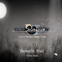 Hana - Butterfly Trail (Game ''Grisaia Phantomtrigger'' Vol. 5.5 Ending Theme)