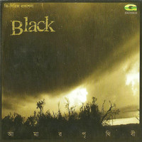 Black - Amar Prithibi (Black)