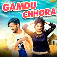 Bunty - Gamdu Chhora - Single