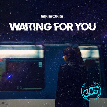 Ginsong - Waiting For You EP