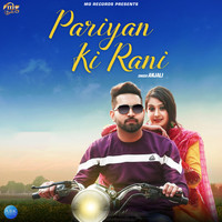 Anjali - Pariyan Ki Rani - Single