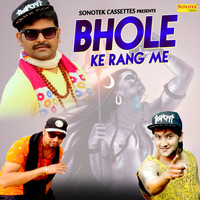 MD - Bhole Ke Rang Me - Single