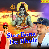 MD - Star Bana De Bhole - Single