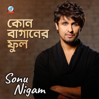 Sonu Nigam (2019) | Sonu Nigam | High Quality Music