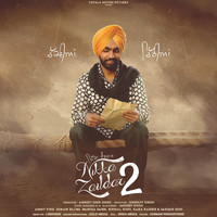 Gurmeet Singh - Nikka Zaildar 2 (Original Motion Picture Soundtrack)