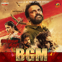 Ravi Shankar - Bhairava Geetha BGM (Original Motion Picture Soundtrack)