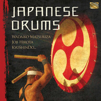 Various Artists - Japanese Drums