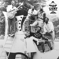The Vanguards - LAMP Records - It Glowed Like The Sun: The Story of Naptown's Motown 1969-1972