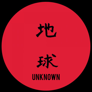 unknown - Unknown 01