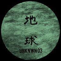 unknown - Unknown 03