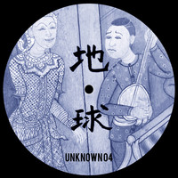 unknown - Unknown 04