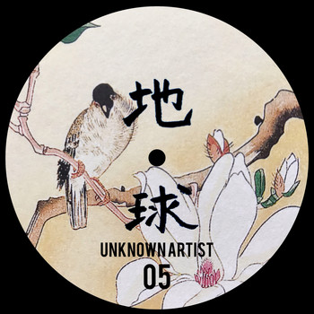 unknown - Unknown 05
