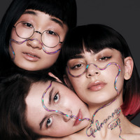 Charli XCX - February 2017 (feat. Clairo and Yaeji)
