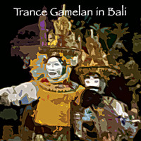 unknown - Trance Gamelan in Bali