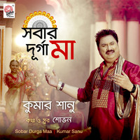 Kumar Sanu - Sobar Durga Maa - Single
