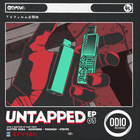 Various Artists - Untapped Vol. 3 (Explicit)