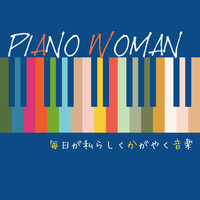 Kaoru Sakuma - Piano Woman The Musics for Fashionable Women's Life