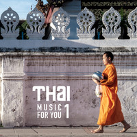 Various Artists - Thai Music for You Vo. 1