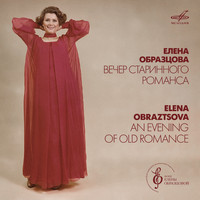 Elena Obraztsova & Vazha Chachava - An Evening of Old Romance (Live)