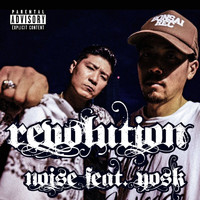Noise - Revolution (Explicit)